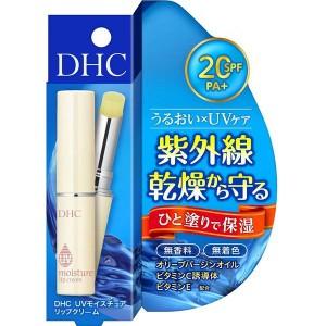 """""""4511413308301 【48個入】 DHC UVモイスチュアリップクリーム1.5g"""""""
