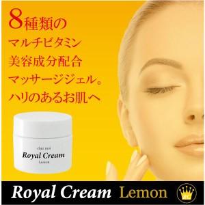 """""""【最大1000円OFFクーポン利用可能】4562226254248 Royal Cream Lemon(ロイヤルクリームレモン)【期間:1/10 10:00~1/14 9:59】"""""""