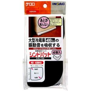 イノアック 4905564802458 SPC700 振動吸収パッド シンドパット冷蔵庫用 4個入り