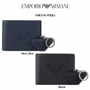 EMPORIO ARMANI(エンポリオアルマーニ)二つ折り財布 キーホルダー付き ギフトBOX メンズ Y4R174-YFE6J
