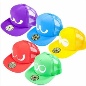 ぷよぷよメッシュキャップ キャラクター 帽子 キャップ CAP 56cm〜60cm ぷよぷよ帽子 かわいい おしゃれ 人気