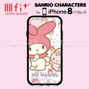 8f4764ea79 iPhone8/7/6s/6対応 ケース サンリオ IIII fit イーフィット(マイ