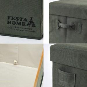 38257fc484 収納ボックス 収納ケース スツール ストレージボックス チェア 椅子 イス 長方形 角型 ボックス ふた付き ストレージチェアSサイズ