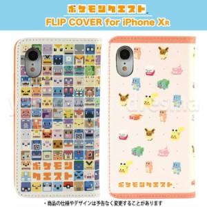 898c662a4a iPhone XR 対応 iPhoneXR 6.1インチモデル ケース カバー ポケモンクエスト フリップカバー 手帳型 二