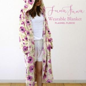 着るブランケット 着る毛布 ルームウエア 防寒 ブランケット 着るふわふわブランケット フラワーピンク フリーサイズ