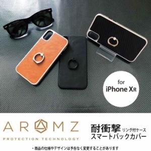 e76e829292 iPhone XR 対応 iPhoneXR 6.1インチモデル ケース カバー 耐衝撃 リング付バックカバー スマホリング