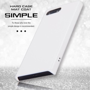 544046040a Xperia X Compact SO-02J エクスペリアXコンパクト ケース/カバー ハードケース マットコート レイアウト RT-RXPXCC4