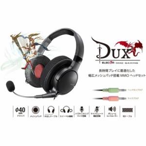 """代引不可 """"DUX""""MMOゲーミングヘッドセット エレコム HS-DUX50BK"""
