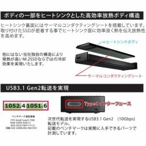 M 2 NVMe SSD ケース USB3 1 Gen2 NVMe M Key 接続専用 INTERCOOLER NVMe M Spec  エアリア  SD-M2NV|au Wowma!(ワウマ)