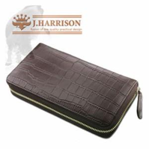d76fb842d9a0 財布 メンズ ラウンドファスナー付き 長財布 牛革 クロコ型押し ブラウン ジョンハリソン J.