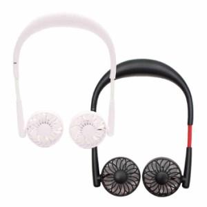 即納 首かけ扇風機 USB 充電式 Neck Twin Fan ネックツインファン ヒロ・コーポレーション HCF20-07TA