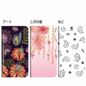 d9057aea91 iPhone 8 Plus iPhone 7 Plus ケース カバー 手帳型ケース 薄型デザイン PUレザーケース Design+ デザイン  おしゃれ スリムタイプ