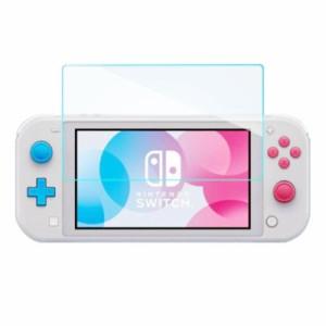 Nintendo Switch Lite 強化ガラス保護フ ィルム 9H ラウン ドエッジ ニンテンドースイッチライト