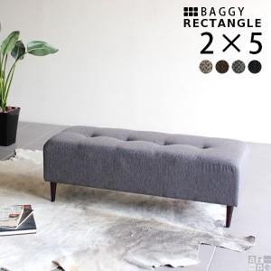 ダイニングベンチ 120 ベンチソファー 長椅子 ベンチ 2人掛け おしゃれ 日本製 Baggy RG 2×5 ファブリック