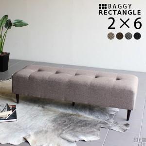 ベンチソファー 長椅子 ベンチ 2人掛け おしゃれ 日本製 Baggy RG 2×6 ファブリック