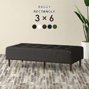 ベンチソファー 長椅子 ベンチ 2人掛け おしゃれ 日本製 日本製 Baggy RG 3×6 合皮 カフェベンチソファー