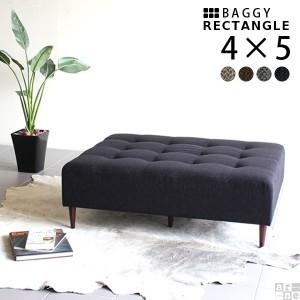 ベンチソファー 長椅子 ベンチ 2人掛け おしゃれ 日本製 Baggy RG 4×5 ファブリック
