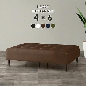 ベンチソファー 長椅子 ベンチ 2人掛け おしゃれ 日本製 Baggy RG 4×6 合皮