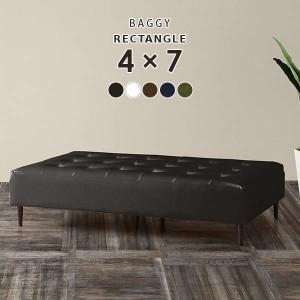 ベンチソファー 三人掛け 長椅子 ベンチ 2人掛け おしゃれ ソファー 背もたれなし 日本製 Baggy RG 4×7 合皮