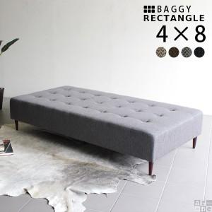 ベンチソファー 長椅子 ベンチ 2人掛け 3人掛け おしゃれ 3人用 ソファーベット 日本製 Baggy RG 4×8 ファブリック