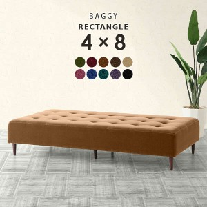 ベンチソファー 長椅子 ベンチ 2人掛け 3人掛け おしゃれ 3人用 ソファーベット 日本製 Baggy RG 4×8 モケット ベロア