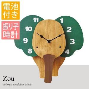 振り子 掛け時計 時計 アンティーク おしゃれ かわいい CL-9580 Zou