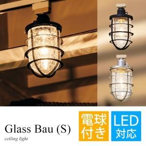 シーリングライト 電球つき おしゃれ カフェ 照明 白熱球 LT-1143 Glass Bau (S)