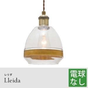 ペンダントライト ガラス レトロ 天井照明 アンティーク ゴールド シンプル 1灯 おしゃれ 北欧 電球なし
