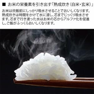IH炊飯ジャー 極め炊き NP-VN10-TA 炊飯