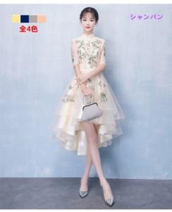 高品質 刺繍 パーティドレス ナイトドレス ワンピース 5分丈袖 ミドル丈 二次会 発表会 演奏会 撮影 オーダーサイズ可能 D091