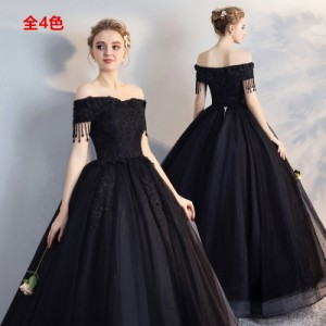 c0e478fa42d9c カラードレス パーティドレス ロングドレス ワンピ オフショルダー パニエ付 黒 赤 青 結婚式