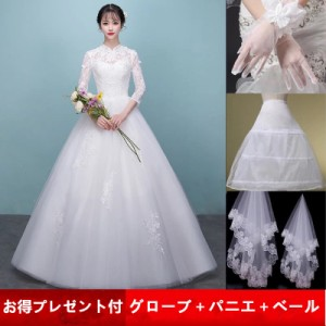 2a49f7a2aecfc5 SALL レース ウェディングドレス Aライン 長袖 7分丈袖 白 結婚式 大きいサイズ