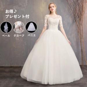 08756214bda 大特価 レース ウェディングドレス Aライン 半袖 5分丈袖 オフショルダー 白 大きい