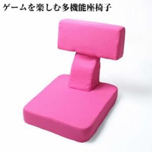 ゲームを楽しむ 多機能 座椅子 フロアチェア 【T】 ティー 日本製 1人用 リクライニング 肘置き 肘掛け コンパクト 座イス 座いす ゲーム
