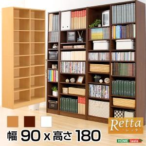 多目的ラック、マガジンラック(幅90cm)オシャレで大容量な収納本棚、CDやDVDラックにも|Retta-レッタ- 家具 収納棚 通販 楽天