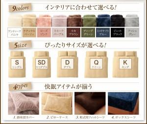 寝具カバー プレミアムマイクロファイバー 贅沢仕立て カバーリング gran グラン ベッド用3点セット セミダブル