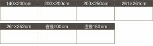 防ダニ 消臭 防炎 抗アレルギー機能付きフェイクファーラグ Rojye ロジェ 261×261cm