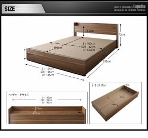 ベッド シングル シングルベッド 収納ベッド Espelho エスペリオ Pポケットマットレス付き シングルサイズ シングルベット