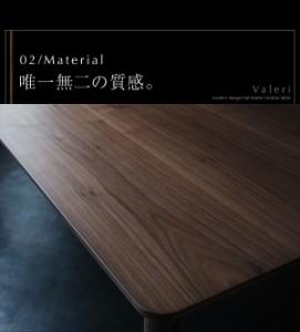 モダン フラットヒーターこたつテーブル Valeri ヴァレーリ/長方形(120×80)