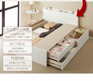 組立設置 シングルベッド 日本製 チェストベッド Inniti イニティ マルチラススーパースプリングマットレス付き シングル ベット
