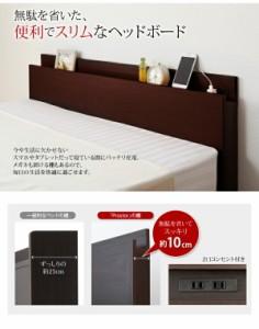 ベッド セミダブル 棚コンセント付 跳ね上げベッド Prostor プロストル マルチラスマットレス付き 横開き 深さグランド 組立設置付