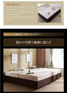 ホテル仕様デザインダブルクッションベッド【ボンネルコイルマットレス】 シングル