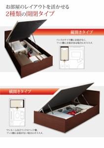 ベッド セミダブル 通気性抜群 棚コンセント付 跳ね上げベッド Prostor プロストル ベッドフレームのみ 縦開き 深さラージ