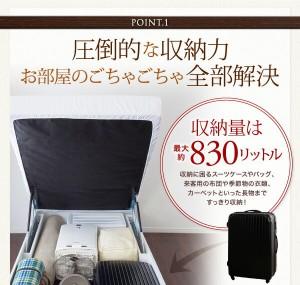 跳ね上げベッド Prepare ポケットコイルマットレスタイプ 横開き シングル グランド べット 跳ね上げ式 収納付きベッド すのこベッド