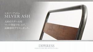 デザインスチールすのこベッド Diperess ディペレス ベッドフレームのみ シングル