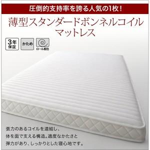ベッド セミダブル 跳ね上げベッド No-Mos ノーモス Sボンネルマットレス付き 横開き 深さラージ