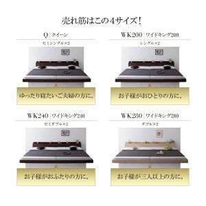 フロアベッド ALBOL Pポケットマットレス付き ワイドK240 ローベッド ローベッド ロー ベット (SD×2)