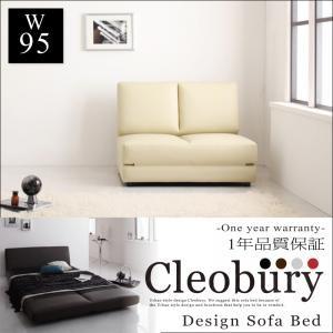 デザインソファベッド Cleobury クレバリー W95