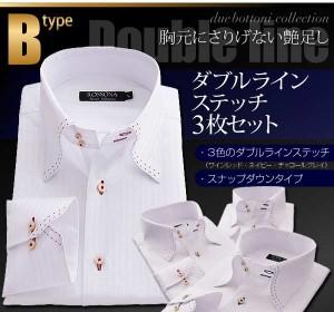 ワイシャツ 3枚セット yシャツ カラーステッチ ドゥエボットーニ ボタンダウン シャツ ホワイト 長袖