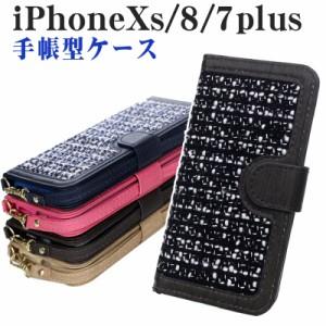 008c1e0a08 iphone XS ケース 手帳 iphone8 ケース iphone7 ケース iphone8plus iphone7plus 編み込み レザー  スマホケース手帳型 アイフォン
